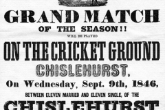 C_WK_Bicentenary_-_Cricket_match